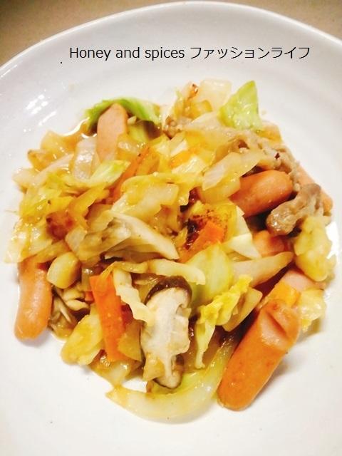 残り野菜の味噌炒め