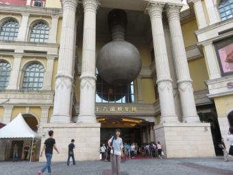 ポンテ16ホテル