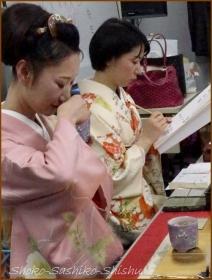 20160615  会場講師  7   香道