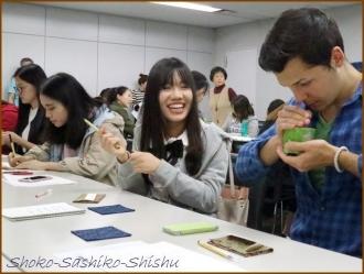 20160615  聞く  5   香道