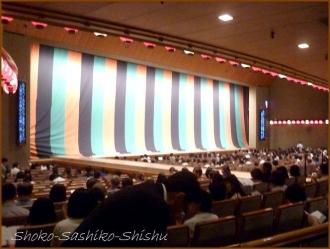 20170709  劇場  5   歌舞伎鑑賞教室