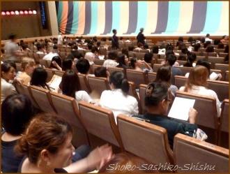 20170709  劇場  6   歌舞伎鑑賞教室