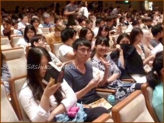 20170709  劇場  8   歌舞伎鑑賞教室