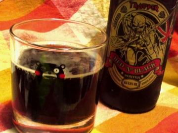 コクのある黒ビールポーター