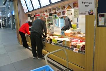 静岡駅で駅弁を
