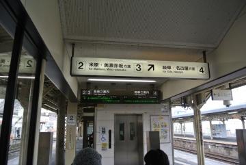 大垣駅3番線