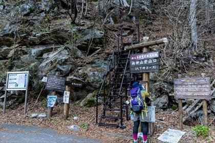2017-4-28 両神山02 (1 - 1DSC_0002)_R