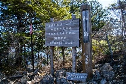2017-4-28 両神山18 (1 - 1DSC_0025)_R