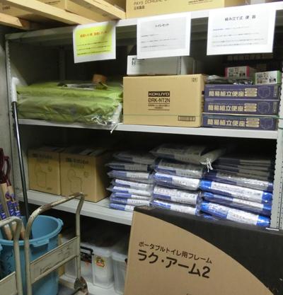 CIMG5750プラ3倉庫