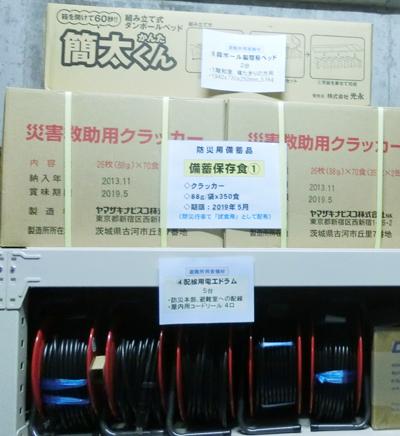 CIMG5760プラ1倉庫