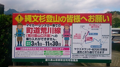 DSC_4497_2017050616501476b.jpg
