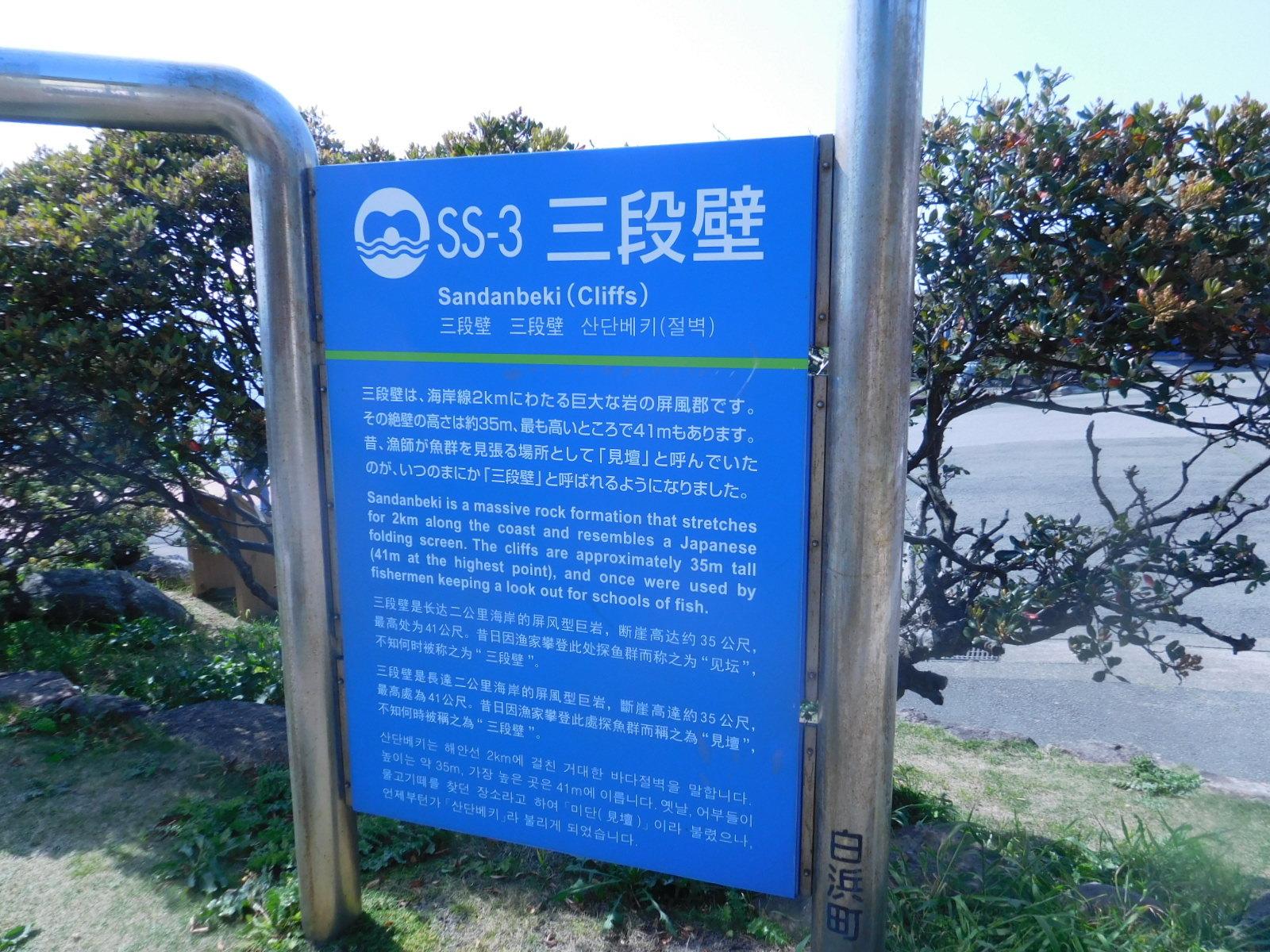 DSCN1028.jpg