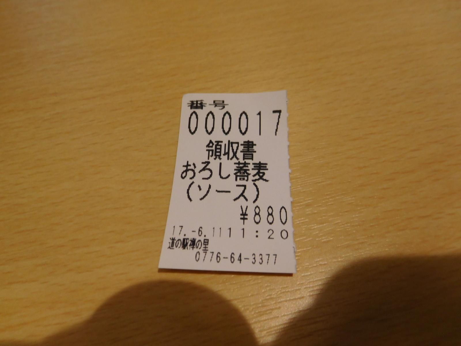 DSCN1867.jpg