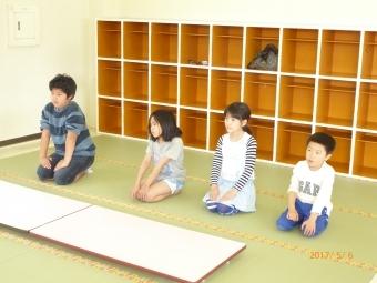 290506_sadou_10.jpg