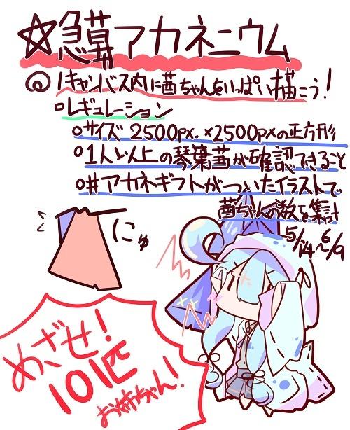 blog-20170513.jpg