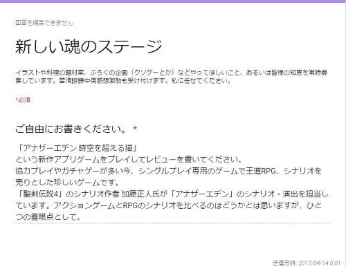 blog-anast.jpg