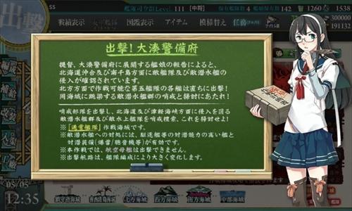 blog-kankore2017spe-1-001.jpg