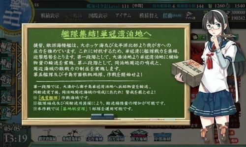blog-kankore2017spe-2-001.jpg
