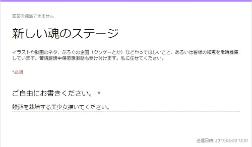 blog-omanju.jpg