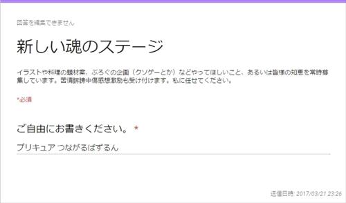 blog-tmst4-001.jpg