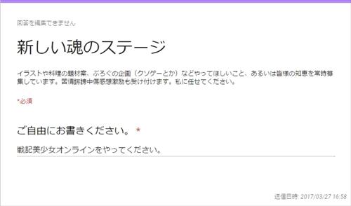 blog-tmst4-002.jpg