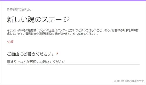 blog-tmst4-003.jpg