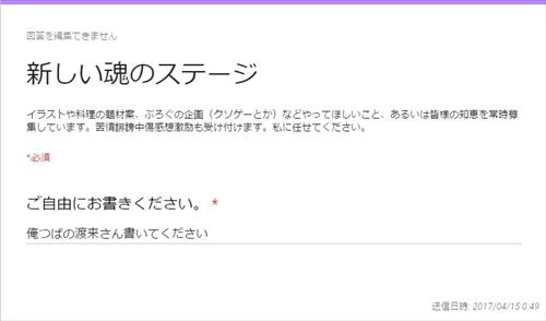 blog-tmst4-004.jpg