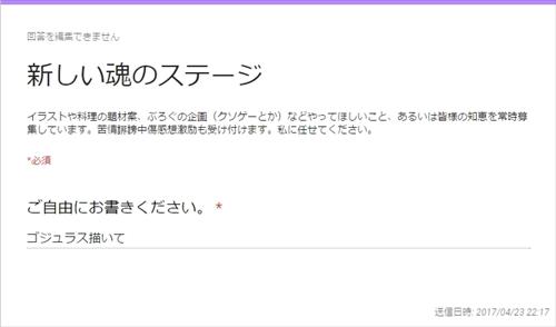 blog-tmst4-005.jpg