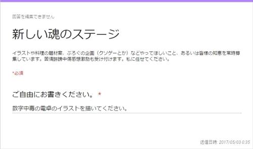 blog-tmst4-006.jpg