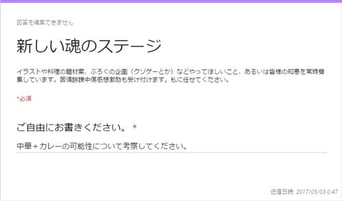 blog-tmst4-007.jpg