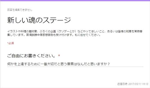 blog-tmst4-008.jpg