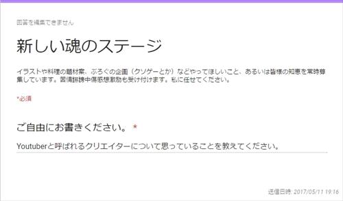 blog-tmst4-009.jpg