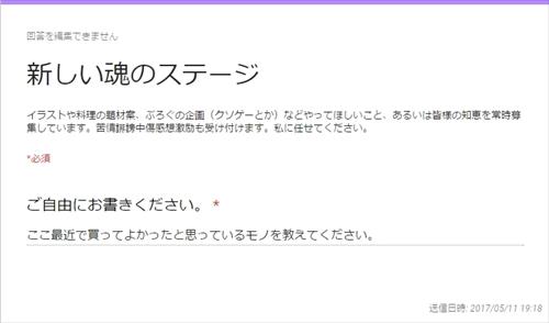 blog-tmst4-010.jpg