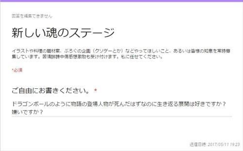 blog-tmst4-011.jpg