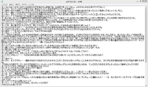 blog-vf3daihon.jpg