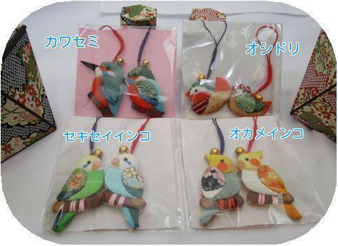 ⑥鳥手作り