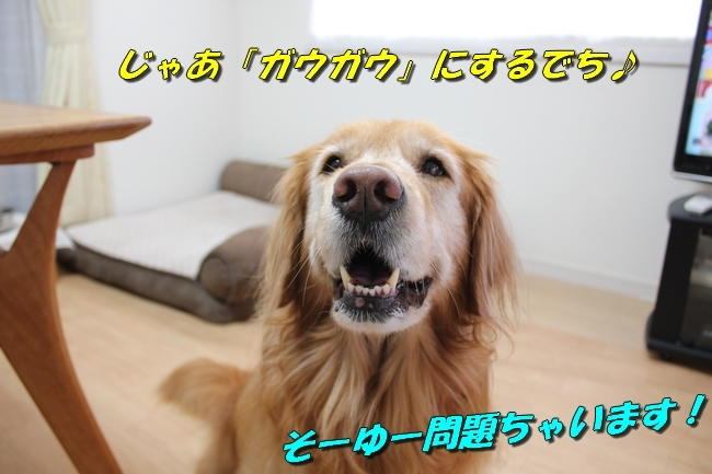 笑顔 014