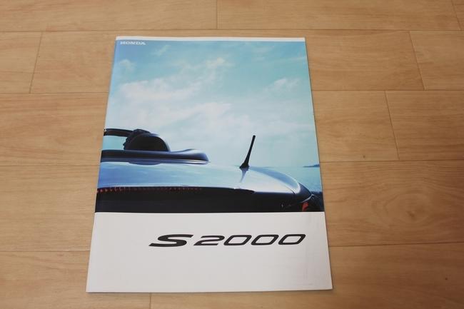 S2000 001