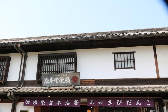 倉敷20170530 228