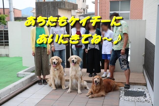 倉敷20170530 804