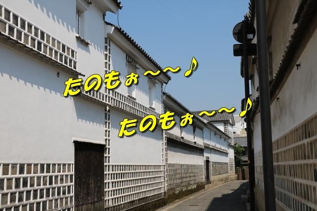 倉敷20170530 254