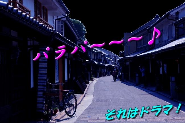倉敷20170530 279