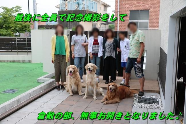 倉敷20170530 801