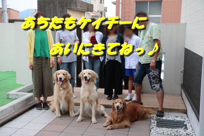 倉敷20170530 805