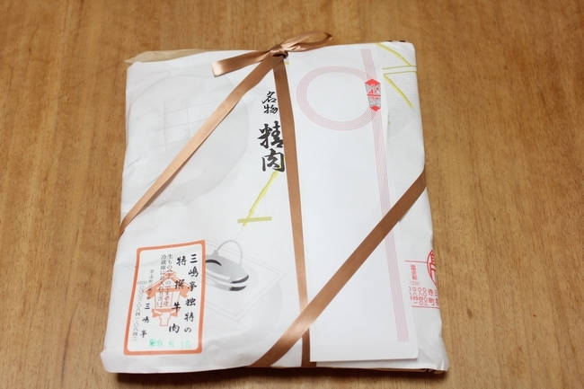 三島亭牛肉 020
