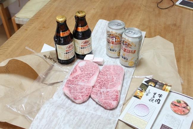 三島亭牛肉 031