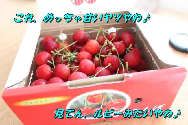 さくらんぼビリビリ 002