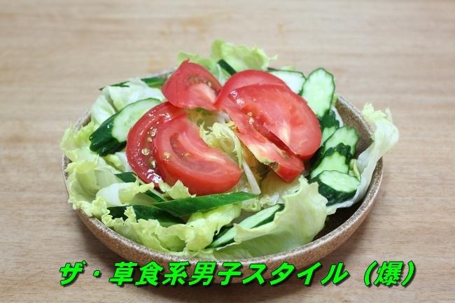 野菜ダンベル本 010