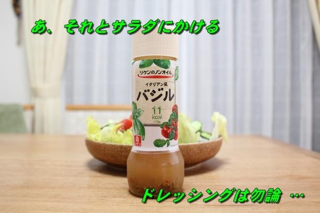 野菜ダンベル本 013