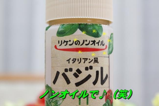 野菜ダンベル本 015